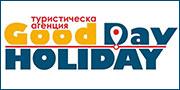 С Гуд Дей Холидей в Югозападна България от 18 до 20 септември