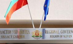 4 души медицински персонал са с коронавирус в Сливенско. Чакат се 49 проби