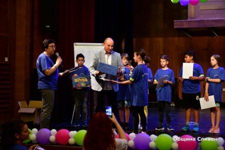 60 деца в полицейски игри в Сливен