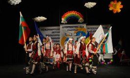 """Отмениха """"Сливенски огньове"""", детските фестивали и всички прояви до края на май"""