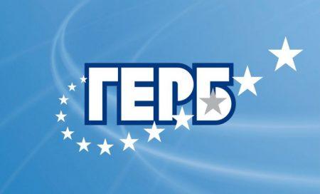 25 души от Сливен ще участват утре в Националното събрание на ГЕРБ