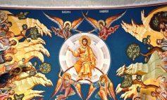 Днес е Възнесение Господне. Имен ден празнуват...