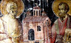 Днес честваме светите апостоли Петър и Павел