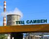 Сливналии искат референдум да изгаря ли ТЕЦ боклуци. Излизат на протест