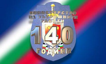 Сливенските полицаи канят гражданите на площада