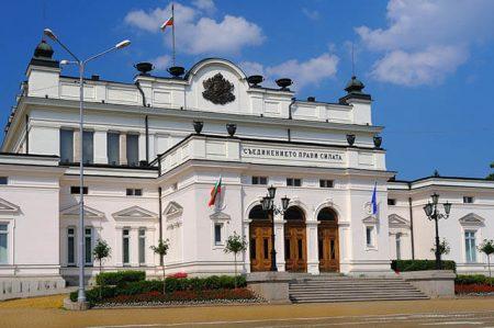 Президентът свиква Народното събрание на 15 април