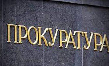 Прокуратурата: Хакерът търсил данни за Борисов, Цацаров и Пеевски