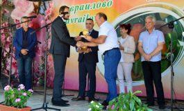 Раздадоха награди за най-добра прасковена градина