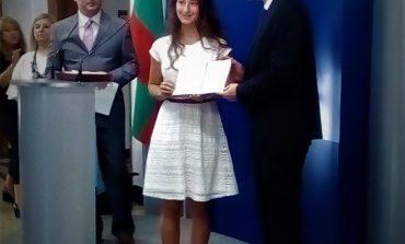 Сливенско момиче с национална диплома