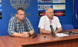 Утре се решава най-важният въпрос преди изборите в Сливен