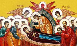 Днес е Голяма Богородица