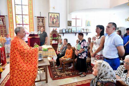 Днес е храмовият празник на село Младово