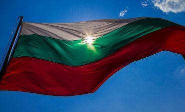 На 9 август преди 1338 години България е спомената за първи път като държава