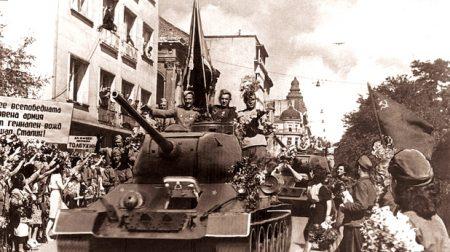 75 години от 9 септември