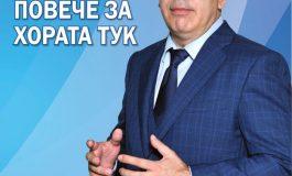 ГЕРБ Сливен открива предизборната си кампания на 30 септември