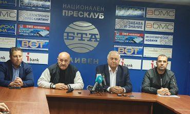 БСП: Няма предрешени избори и сигурни победители