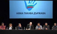 Слави прави нова партия - Има такъв народ