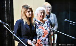 Отбелязаха с концерт Международния ден на възрастните хора