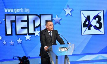 """ГЕРБ-Сливен откри предизборната си кампания под мотото """"Повече за хората тук"""""""
