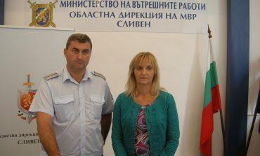 От утре започват проверки на ловците в Сливенско