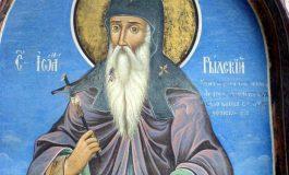Църквата почита паметта на най-големия български светец