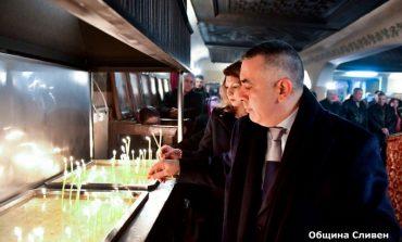 Стефан Радев поздрави сливналии за Деня на християнското семейство