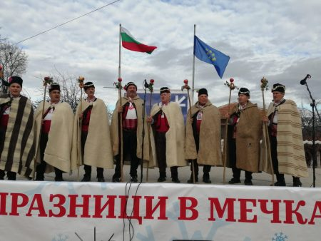 "Стефан Радев поздрави участниците и гостите на ,,Зимни празници"" в Мечкарево"
