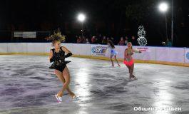 Ледената пързалка ще радва 3 месеца жителите и гостите на Сливен