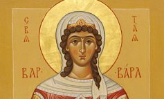 Днес почитаме забележителна светица