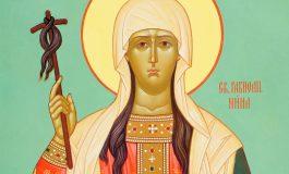 Православната църква почита паметта на света Нина