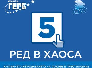 """Петима са победителите във фотоконкурса """"Моят домашен любимец"""", организиран от ГЕРБ – Сливен"""