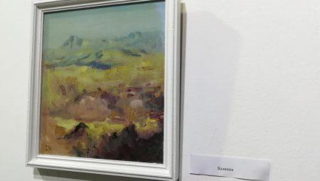 Изложба за 110 години от рождението на Димитър Кавръков