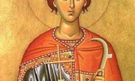 Църквата почита паметта на свети Трифон