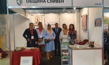 Сливен се представя на международната туристическа борса