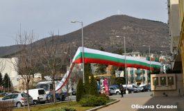 140-метрово знаме в центъра на Сливен за 3 март