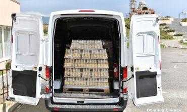 Фирма дари консерви за близо 3 000 лева на общинската хранителна банка