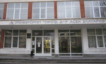 """140 студенти на Университет """"Проф. д-р Асен Златаров"""" – Бургас ще получават общински стипендии"""
