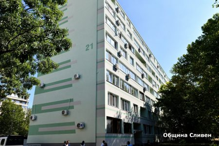 Приключи санирането на 44-ти блок в Сливен