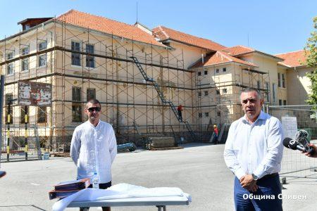 Започна ремонт на 3 сливенски гимназии