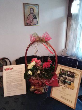 В Мечкарево днес празнуват 100-годишен юбилей
