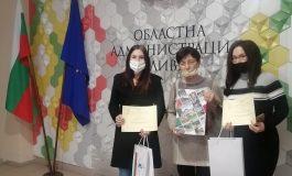 Определени са носителите на наградите от конкурса, посветен на Йордан Йовков