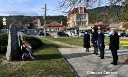 143 години от Освобождението на Сливен
