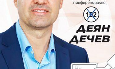 Приоритетите на Деян Дечев, кандидат за депутат от БСП-Сливен