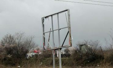 Полицията разследва случая с билборда на БСП