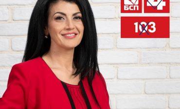 Обръщение на д-р Събина Петканска: БСП насочва усилия към най-сериозните болки на хората!