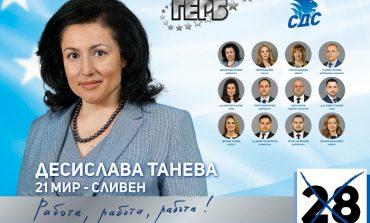 Галя Захариева: За нас образованието остава стратегически и национален приоритет