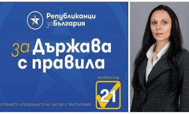 Д-р Владимира Тенева: Българският учител проявява изключителен героизъм и търпение! Нужна е ясна методика и стандарти за учене и преподаване в електронна среда