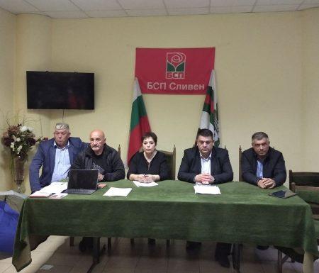 Кандидати за народни представители от БСП–Сливен се срещнаха с граждани