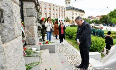 Сливен отбеляза Деня на Ботев и на загиналите за свобода с общоградски ритуал