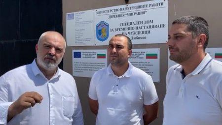 ГЕРБ: Бойко Рашков е пряко отговорен за увеличения мигрантски поток в България през последния месец